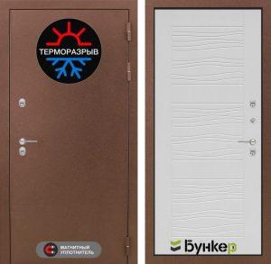 """Входная дверь серии """"ТЕРМО-3"""" модель 11"""