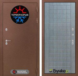 """Входная дверь серии """"ТЕРМО-3"""" №12"""